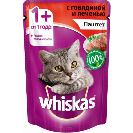 Whiskas корм пауч для взрослых кошек, паштет говядины с печенью, 85гр (38926)