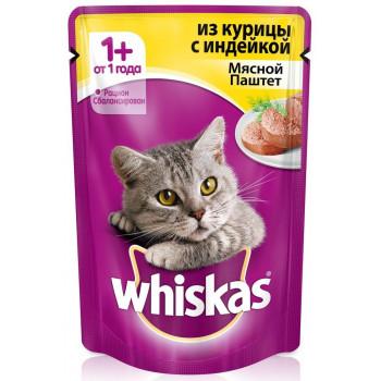 Whiskas корм пауч для взрослых кошек, паштет из курицы с индейкой, 85гр (38940)