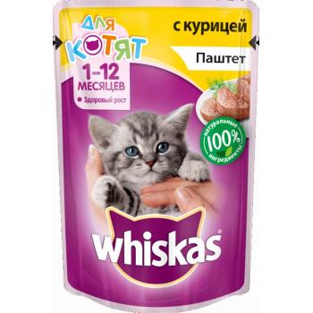 Whiskas корм пауч для котят, паштет с курицей, 85гр (70664)