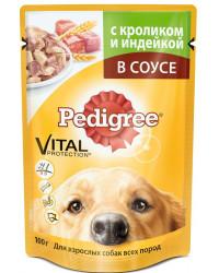 Pedigree корм пауч для взрослых собак, кролик с индейкой в соусе, 100гр (50904)