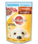 Pedigree консервированный корм для щенков всех пород, с говядиной в соусе, 85гр (03944)