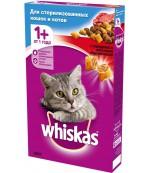 Whiskas Вкусные подушечки сухой полнорационный корм для взрослых стерилизованных кошек и котов, с говядиной, 350гр (72842)