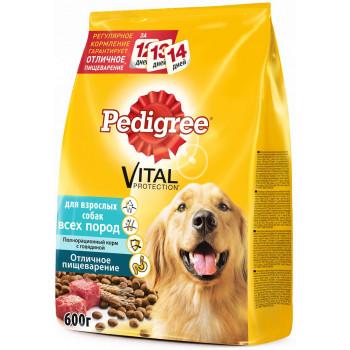 Pedigree Vital protection сухой корм для взрослых собак всех пород, с говядиной, 600гр (02503)