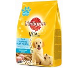 Pedigree Vital protection сухой полнорационный корм для щенков всех пород, с курицей, 600гр (02527)