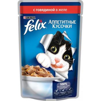 Felix корм пауч для взрослых кошек, говядина в желе, 85гр (74764)
