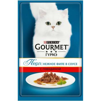 Gourmet Перл корм пауч для взрослых кошек, нежное филе говядины в соусе, 85гр (90284)