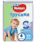 Huggies #4 подгузники-трусики 9-14кг, для мальчиков, 17шт (43963)
