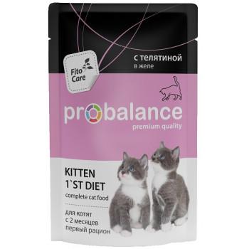 Probalance Kitten 1'st Diet корм пауч для котят, телятина в желе, 85гр (81439)