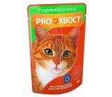 Proхвост консервированный корм паучи для взрослых кошек, с говядиной в соусе, 85гр (81590)