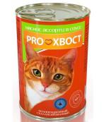 Proхвост консервированный полнорационный корм для взрослых кошек, мясное ассорти в соусе, свинина и говядина, 415гр (05175)