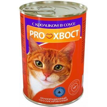 Proхвост корм для взрослых кошек, с кроликом в соусе, 415гр (05182)