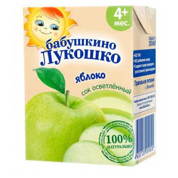 Бабушкино Лукошко сок Яблочный, осветленный, 4+ месяцев, 200 мл (09000)