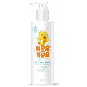 Кря-Кря детское гипоаллергенное жидкое мыло для рук, Ромашка, 0+ месяцев, 200мл (63288)