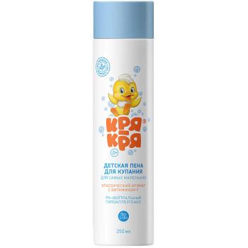 Кря-Кря детская гипоаллергенная пена для купания, Классический аромат с Витамином F, без слез, 0+ месяцев, 250мл (63189)