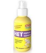 СТОП проблема спрей нет пятен и запаха, для кошек и собак, 120мл (73170)