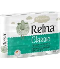 Reina Classic туалетная бумага,  2 слоя, 12 рулонов по 18м (00107)
