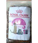 Royal Canin Savour Exigent сухой полнорационный корм для взрослых привередливых кошек, фасованный, 500гр (06176)