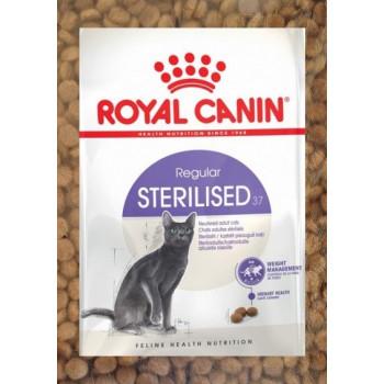 Royal Canin Sterilised сухой корм для взрослых стерилизованных кошек, фасованный, 500гр (77308-)