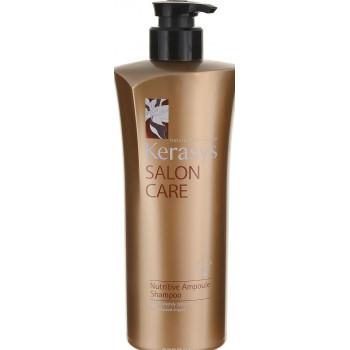 Kerasys Salon Care Nutritive Ampoule шампунь для волос, Питание, для поврежденных волос, 600мл (87257)