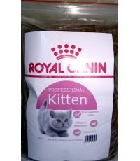 Royal  Canin Kitten сухой полнорационный сбалансированный корм для котят, для поддержания здоровья пищеварения, фасованный, 500гр (16223)