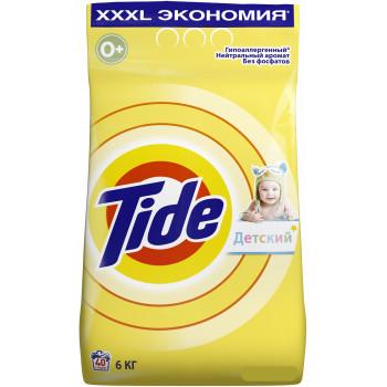 Tide детский стиральный порошок автомат, 6кг (00420)