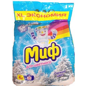 Миф Color стиральный порошок автомат, Свежий цвет, для цветного белья, 4кг (54616)