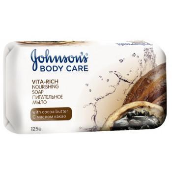 Johnson's body care питательное туалетное мыло, с маслом какао, 125гр (98931)