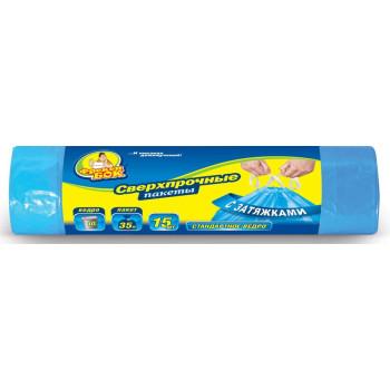 Фрекен Бок пакеты для мусора, с затяжками, 35л, 15шт (85234)