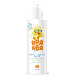 Кря-Кря детский солнцезащитный спрей SPF 25, гипоаллергенный, Календула, 0+ месяцев, 200мл (63387)