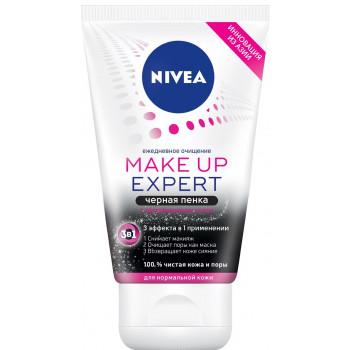 Nivea Make up Expert 3в1 черная пенка для умывания с абсорбирующим углем, для нормальной кожи, 100мл (87551)