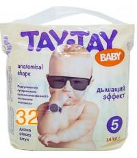 Tay-Tay Baby подгузники #5, 14+кг, 32шт  (90265)