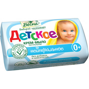 Весна детское мыло, нейтральное, 90гр (00082)