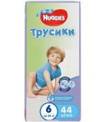 Huggies #6 трусики-подгузники 16-22кг, для мальчиков, 44шт (47053)