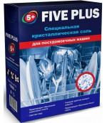 Five Plus специальная кристаллическая соль для посудомоечных машин, 1500г (11759)