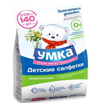 Умка гипоаллергенные детские влажные салфетки с клапаном, с экстрактом ромашки и череды, 0+ месяцев, эконом 140шт (23907)