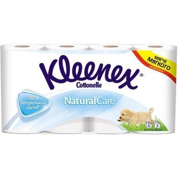 Kleenex Natural Care туалетная бумага, 8 рулонов, 3 слоя, 155 отрывов в рулоне (45745)