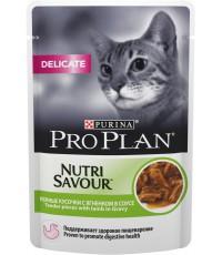 Pro Plan Nutri Savour Delicate консервированный корм паучи для взрослых кошек с чувствительным пищеварением, с ягненком в соусе, 85гр (91189)