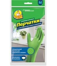 Фрекен Бок перчатки универсальные M, с экстрактом алоэ и ванили, 1 пара (81069)