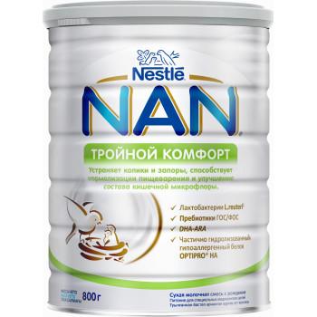 Nestle NAN сухая молочная смесь, Тройной комфорт, с рождения, 800гр (47904)