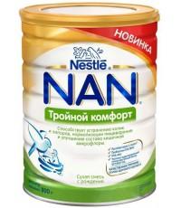 Nestle NAN молочная смесь антиколиковая, Тройной комфорт, 0+ месяцев, 800гр (47904)