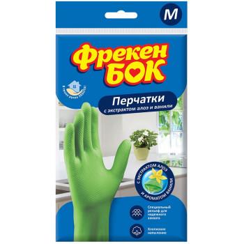 Фрекен Бок перчатки универсальные с рельефом и хлопковым напылением, M, 1 пара (81069)
