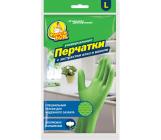 Фрекен Бок перчатки универсальные L, с экстрактом алоэ и ванили, 1 пара (81083)