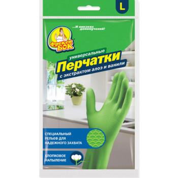 Фрекен Бок перчатки универсальные с рельефом и хлопковым напылением, L, 1 пара (81083)