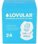 Lovular Hot Wind вкладыши для груди, 24шт (90007)