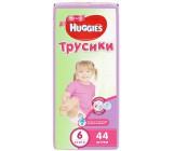 Huggies #6 трусики-подгузники 16-22кг, для девочек, 44шт (47060)