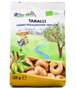 Fleur Alpine Taralli итальянские сушки, на оливковом масле таралли, 125гр (05038)