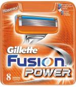 Gillette Fusion Power сменные кассеты для бритвы, 8шт (77621)