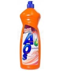 AOS средство для мытья посуды и рук, бальзам, 900гр (95421)