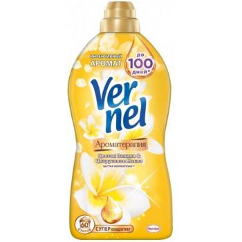 Vernel ароматерапия концентрат для белья, Цветок ванили и цитрусовое масло, 1,82л (29536)