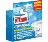 Утенок стикеры чистоты для туалета, до 1100 смываний, морской, 6шт (05875)